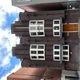 Groningsch Odd-Fellow Huis