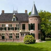 What is new volgens meetings.nl?